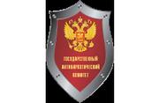 Государственный Антинаркотический комитет