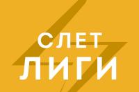 Открытие Всероссийского студенческого форума в Казани