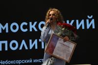 Завершился #МолГород2021