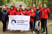 Студенты Политеха - участники игры