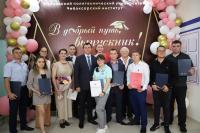 Выпускникам Политеха вручили дипломы