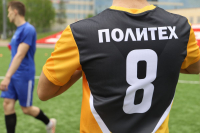 Юные футболисты разыграли