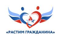 V Всероссийский конкурс социально-активных технологий воспитания обучающихся «Растим гражданина»